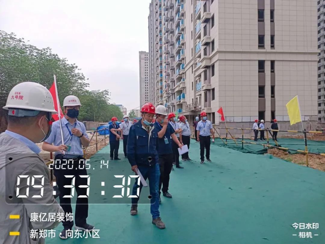 郑州航空港区装修